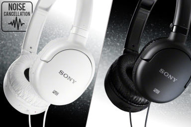 Sony MDR-NC8 Noise-Cancelling Headphones!
