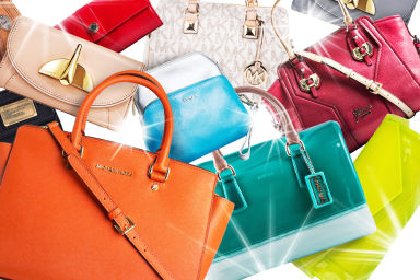 MEGA Ladies' Handbags & Accessories Sale