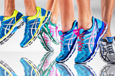 New ASICS Gel-Kayano 21