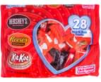 Hershey's Assorted Snack Size Valentine Pack 409g 4