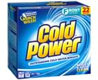 Cold Power Laundry Powder Front Loader 1kg 2