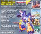 Transformers: Victory Collection DVD (PG) 3