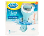 Scholl Velvet Smooth Wet & Dry Rechargeable Foot File - Blue 1