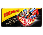 Mars Variety Mix 116pc Chocolate Box 1.7kg 3