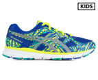 ASICS Grade-School Kids' GEL-Lightplay 2 GS Shoe - Blue/Silver/Flash Yellow 1