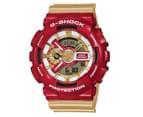 Casio G-Shock Men's 52mm GA110CS-4A Duo Watch - Red/Gold 1