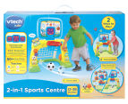 VTech 2-in-1 Sports Centre 1
