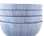 Caymen 15.5cm Dash Bowl 4-Pack - Navy 4