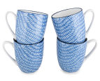 Aspen 10cm Dash Mug 4-Pack - Aegean Blue 1