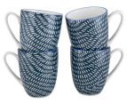 Aspen 10cm Dash Mug 4-Pack - Ink Blue 1
