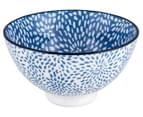 Aspen 13.5cm Floral Bowl 4-Pack - Aegean Blue 2