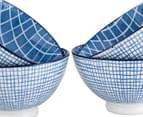 Aspen 13.5cm Grid Bowl 4-Pack - Aegean Blue 5