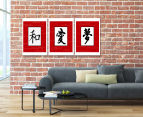 Japanese Montage Triptych 45x30cm Canvas Wall Art 2