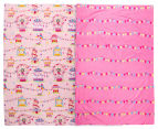 Freckles Fairground Double Bed Quilt Cover Set - Multi 2