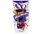 2 x Cadbury Favourites Mini Blocks 320g 2