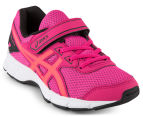 ASICS Pre-School Kids' Galaxy 9 Shoe - Sport Pink/Flash Coral/Black 2