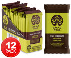 12 x Cacao Tree Protein Enriched Milk Chocolate Bars 50g 1