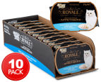 10 x Fancy Feast Royale Appetisers Chicken 57g 1