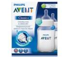 Avent Feeding PP Bottle 260mL BPA Free 2 Pack 2