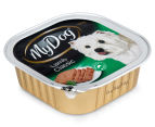12 x My Dog Lamb Classic Trays 100g 4