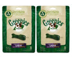 2 x Greenies Treat Pak for Large Dogs 340g 1