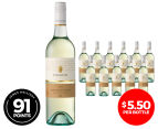 12 x Kingston Estate Adelaide Hills Sauvignon Blanc 2014 750mL 1
