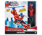 Ultimate Spiderman Titan Hero Series Figure w/ Web Copter 1