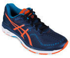 ASICS Men's GEL-Kayano 23 - Poseidon/Flame Orange/Blue Jewel 2