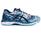 ASICS Men's GEL-Kayano 23 - NYC/Blue 1