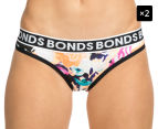 2 x Bonds Women's Bikini Briefs - Multi 1