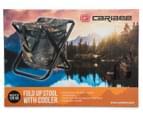 Caribee Fold Up Stool w/ Cooler - Camo 6