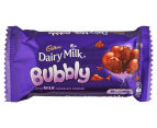 24 x Cadbury Dairy Milk Bubbly Milk Chocolate Bars 40g 2