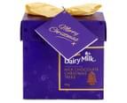 Cadbury Milk Chocolate Christmas Trees Gift Box 182g 2