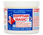 Egyptian Magic All Purpose Skin Cream 118mL 1