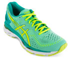 ASICS Women's GEL-Kayano 23 Shoe - Cockatoo/Safety Yellow/Lapis 2