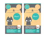 2 x Rufus & Coco Elasticised Litter Tray Liners 5-Pack - Apple 1