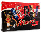 Mars & Friends Medium Selection Box 181g 2