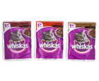 12 x Whiskas Favourites Multipack Beef 85g 3