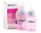 Philips Avent 260mL Feeding Bottles 2-Pack - Pink 1