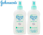 2 x Johnson's Light Oil Mist 200mL (2-Pack) 1