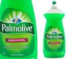 Palmolive Original Dishwashing Liquid 887mL 1