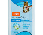 3 x Hartz Groomer's Best Anti-Dander Cat Quick Wipes 16pk  2