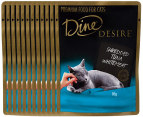 12x Dine Desire Shredded Tuna Whitemeat 85g 3