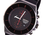 Seiko Men's Classic Chronograph Watch - Black/Red 2