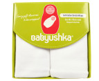 Babyushka 95x80cm Stretch Wraps 2-Pack - White/White 1