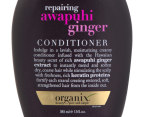 2 x Organix Repairing Awapuhi Ginger Conditioner 385mL 2